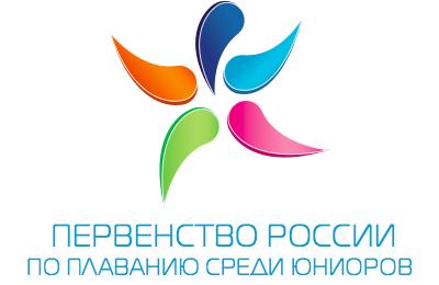 Первенство России по плаванию среди юниоров 2015, г. Руза